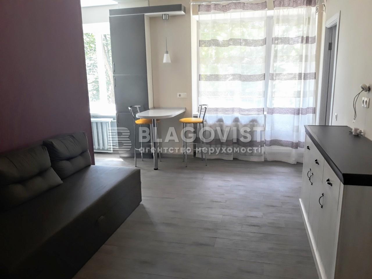 Квартира C-104449, Тютюнника Василия (Барбюса Анри), 5б, Киев - Фото 1