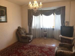 Квартира Константиновская, 34, Киев, R-26393 - Фото