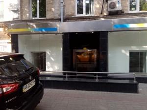 Магазин, Інститутська, Київ, P-25662 - Фото 9