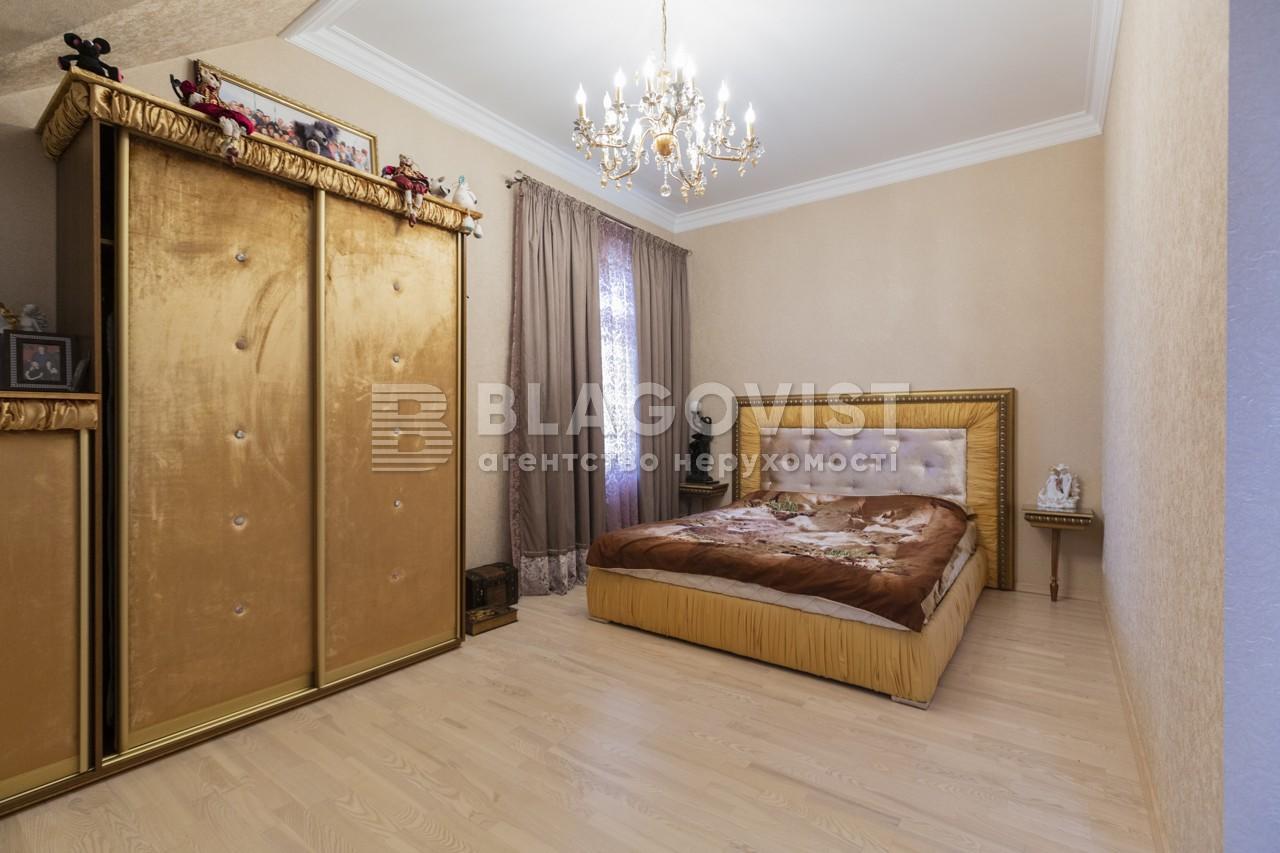 Дом F-41161, Октябрьская, Петропавловская Борщаговка - Фото 13