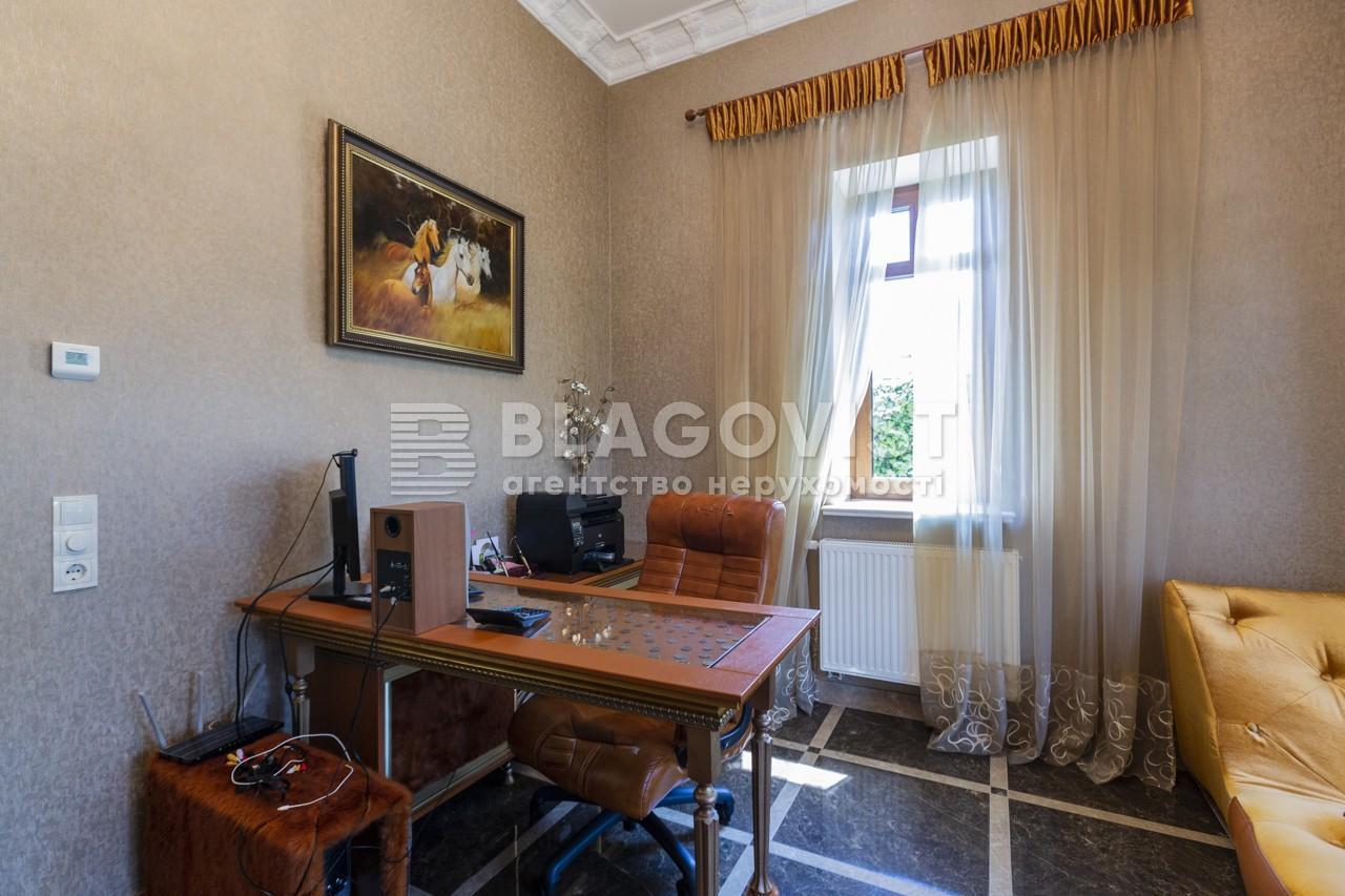 Дом F-41161, Октябрьская, Петропавловская Борщаговка - Фото 15