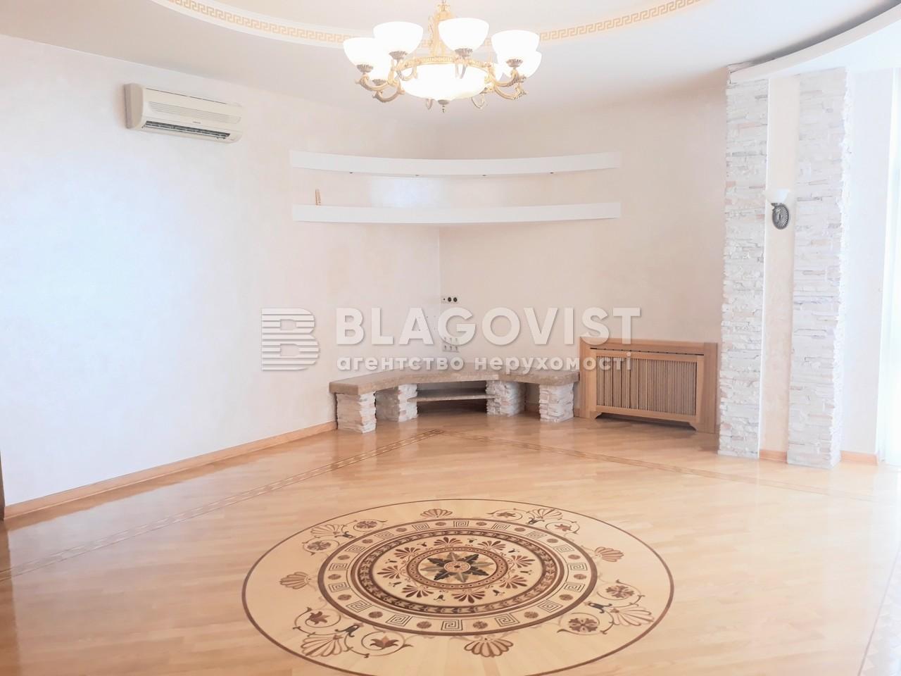 Квартира H-44384, Панаса Мирного, 17, Киев - Фото 4