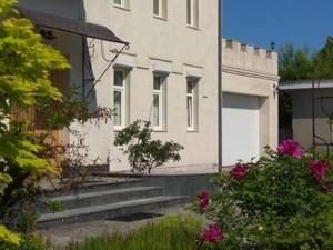 Будинок Миру, Віта-Поштова, Z-275871 - Фото 13