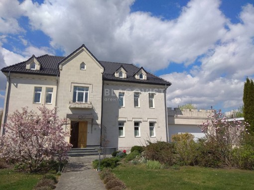 House, Z-275871