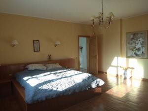 House Myru, Vita-Poshtova, Z-275871 - Photo 4