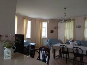 House Myru, Vita-Poshtova, Z-275871 - Photo 5