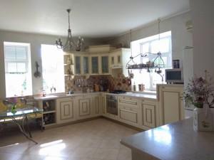 House Myru, Vita-Poshtova, Z-275871 - Photo 7