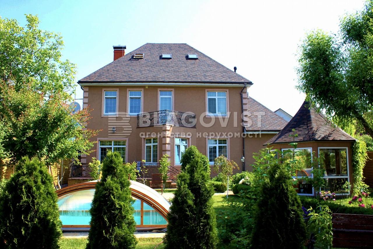 Дом Z-482059, Садовая (Осокорки), Киев - Фото 2