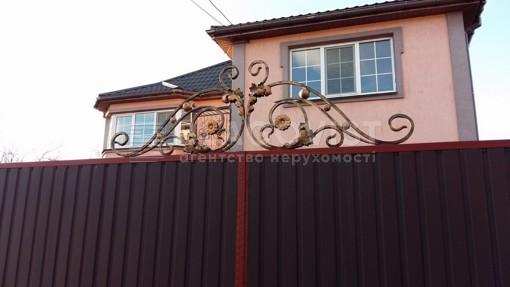 House, Z-1818519
