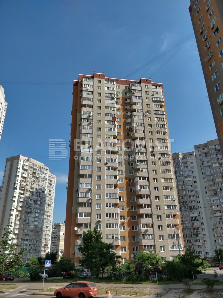 Квартира F-43106, Лаврухіна, 10, Київ - Фото 3