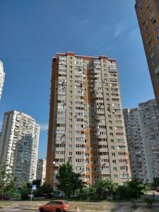 Квартира Лаврухина, 10, Киев, F-42222 - Фото 15