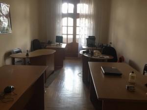 Офис, Лысенко, Киев, Z-461068 - Фото3