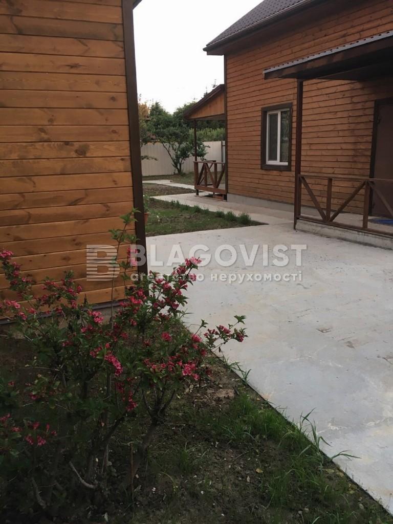 Дом Z-443842, Спасская, Вышгород - Фото 2