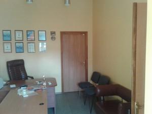 Офіс, Хмельницька, Київ, R-26445 - Фото 3