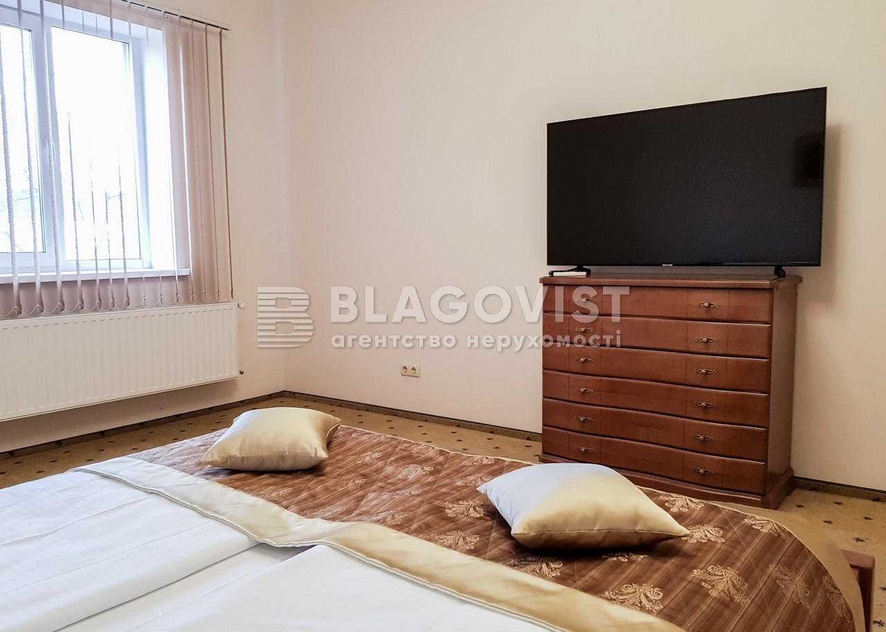 Будинок A-110213, Харченка Євгенія (Леніна), Київ - Фото 12