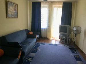 Квартира Дружбы Народов бульв., 21, Киев, Z-780035 - Фото3