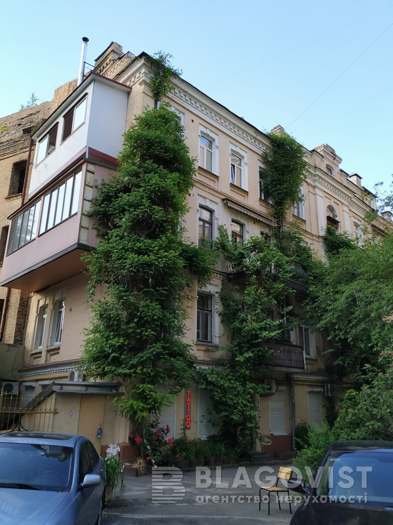Квартира H-39670, Андреевский спуск, 2г, Киев - Фото 1