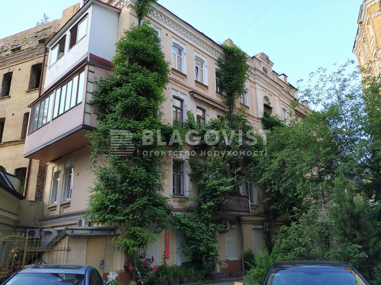Квартира H-39670, Андреевский спуск, 2г, Киев - Фото 2