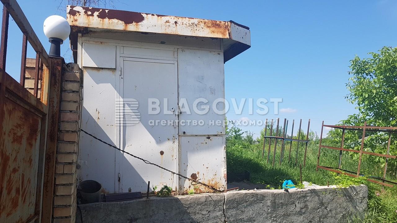 Нежилое помещение, H-44168, Заболотного Академика, Киев - Фото 7
