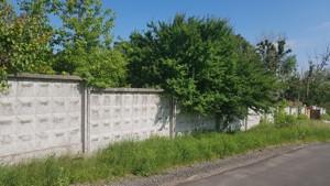 Нежилое помещение, H-44168, Заболотного Академика, Киев - Фото 11