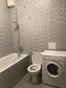 Квартира Ломоносова, 85а, Киев, R-22116 - Фото 11