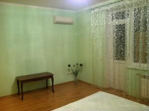 Квартира Урловская, 11а, Киев, Z-32872 - Фото3