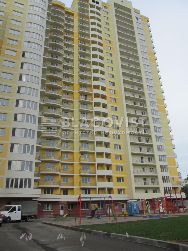 Квартира H-46517, Пасхаліна Юрія (Ілліча), 17, Київ - Фото 2