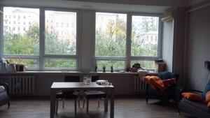 Офис, Мечникова, Киев, C-106496 - Фото3