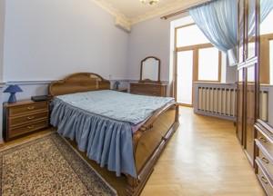 Квартира Франко Ивана, 12, Киев, D-35023 - Фото 11