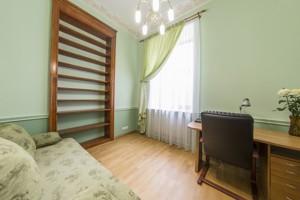 Квартира Франко Ивана, 12, Киев, D-35023 - Фото 15