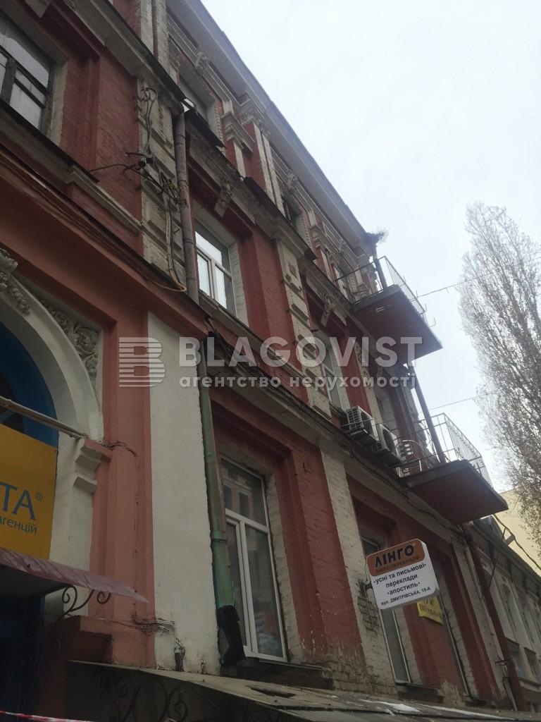 Квартира R-26212, Дмитриевская, 19а, Киев - Фото 29