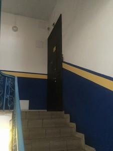 Квартира Дмитриевская, 19а, Киев, R-26212 - Фото 29