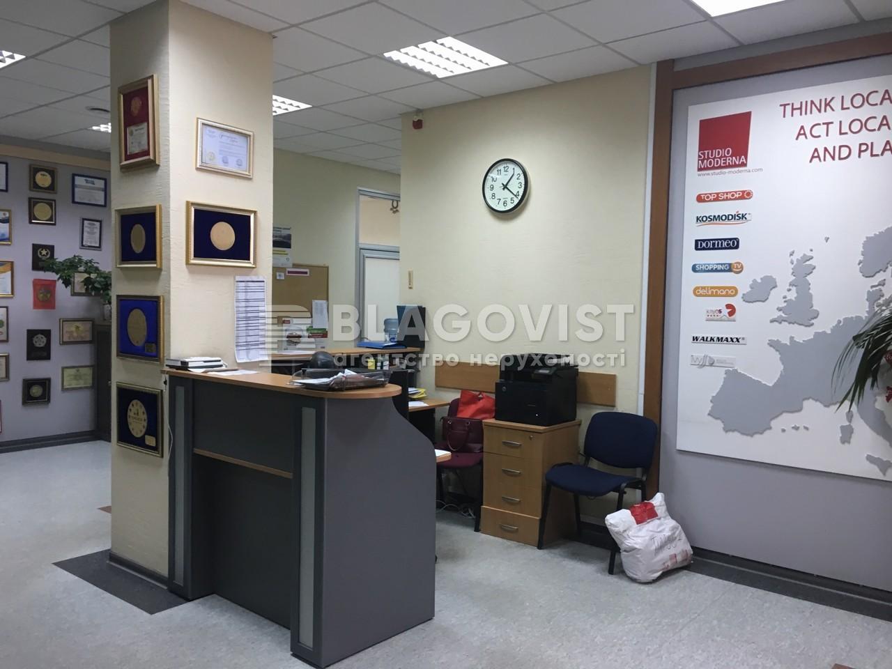 Нежилое помещение, F-41745, Выборгская, Киев - Фото 8