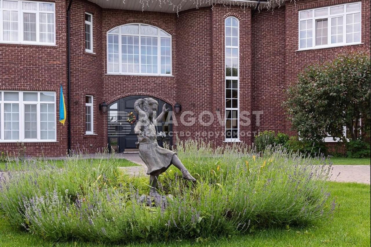 Дом A-109787, Лесники (Киево-Святошинский) - Фото 9