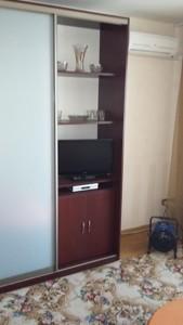 Квартира Победы просп., 9, Киев, R-26493 - Фото3