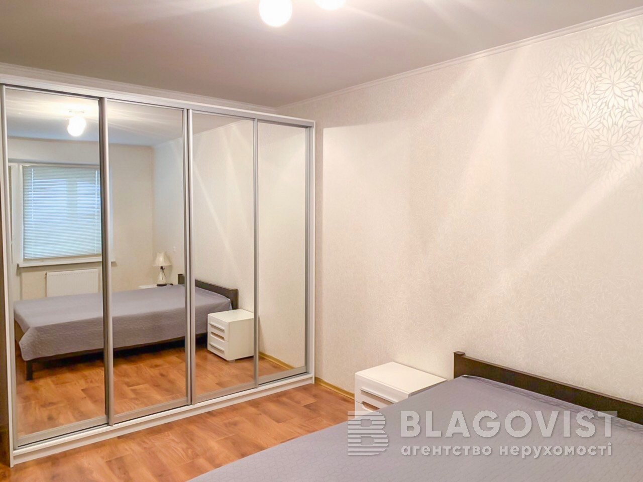 Квартира Z-524565, Здолбуновская, 13, Киев - Фото 8