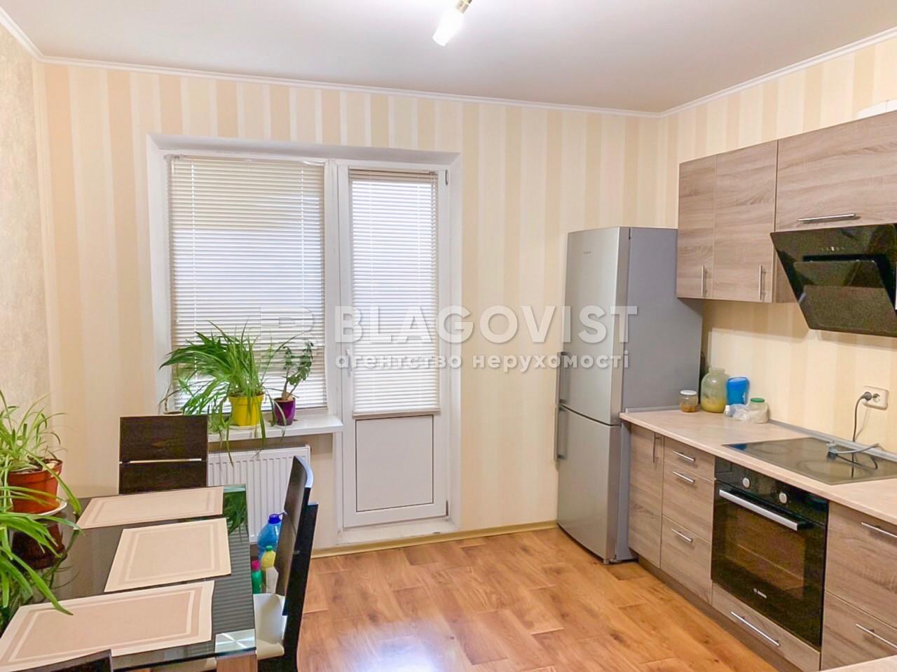 Квартира Z-524565, Здолбуновская, 13, Киев - Фото 11