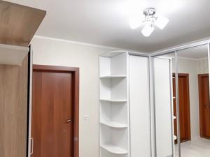 Квартира Z-524565, Здолбуновская, 13, Киев - Фото 19