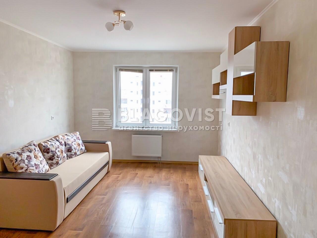 Квартира Z-524565, Здолбуновская, 13, Киев - Фото 7