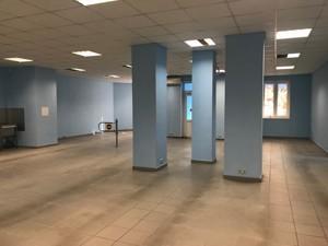 Магазин, Дяченка, Київ, H-44444 - Фото3