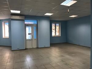 Магазин, Дяченка, Київ, H-44444 - Фото 5