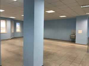 Магазин, Дяченка, Київ, H-44444 - Фото 6