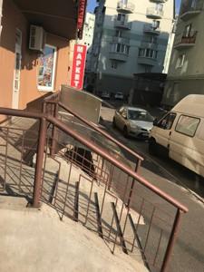 Магазин, Дяченка, Київ, H-44444 - Фото 12