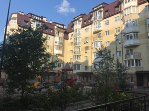Магазин, Дяченка, Київ, H-44444 - Фото 14