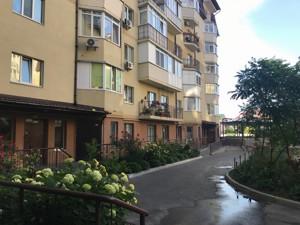 Магазин, Дяченка, Київ, H-44444 - Фото 15