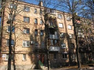 Квартира Маккейна Джона (Кудрі Івана), 38а, Київ, Z-723694 - Фото