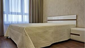 Квартира Армянская, 6а, Киев, Z-364882 - Фото 3