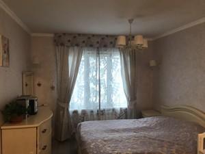Квартира Харківське шосе, 56, Київ, Z-1847111 - Фото3