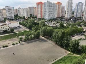 Квартира Драгоманова, 12а, Киев, R-26501 - Фото 20