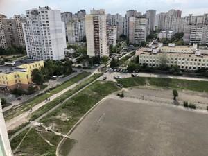 Квартира Драгоманова, 12а, Киев, R-26501 - Фото 19